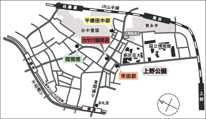 市田邸 地図