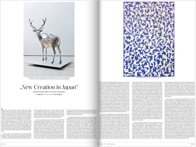 Nicolai Magazine