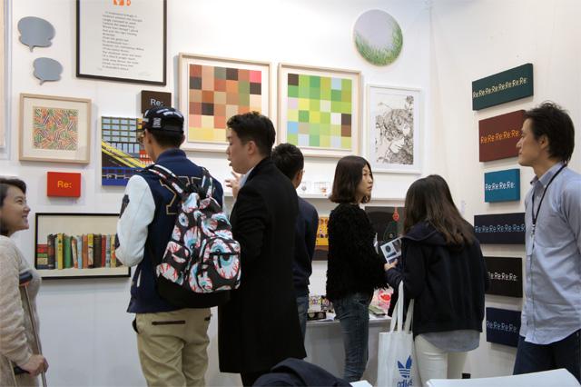 Daegu artfair