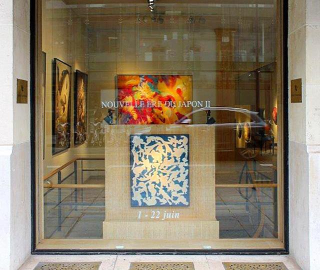 Galerie taménaga France