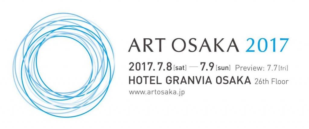 ART OSAKA 2017