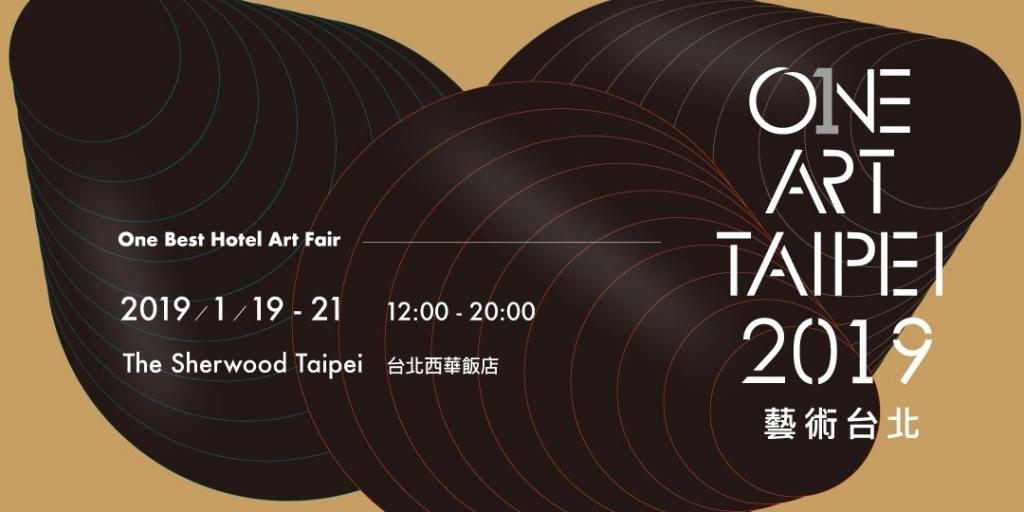 ONE ART Taipei