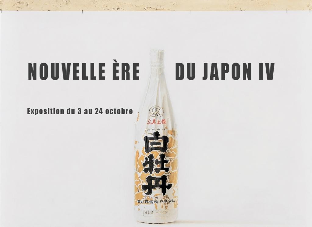 New Era of Japan IV