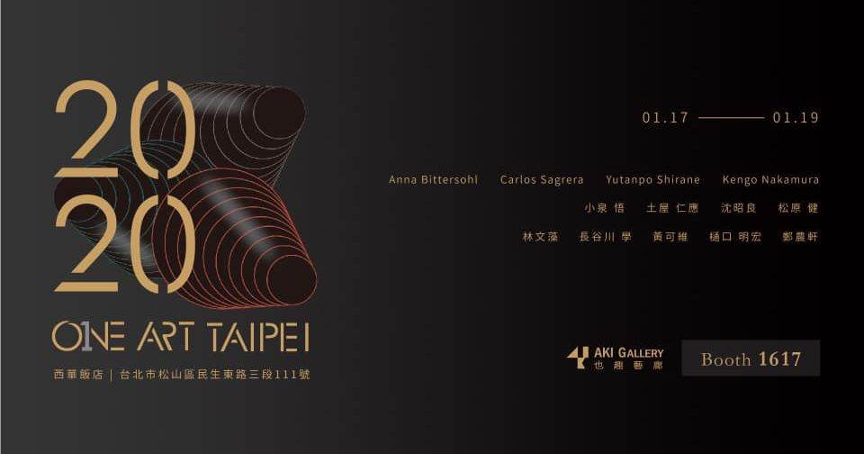 ONE ART Taipei 2020