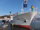 近海マグロ漁船出港