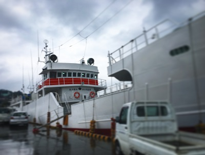 遠洋マグロ延縄漁船