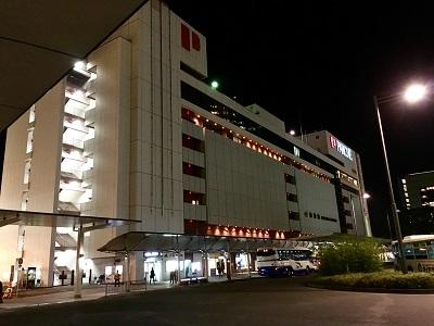 マグロ漁船 漁師 募集 静岡駅