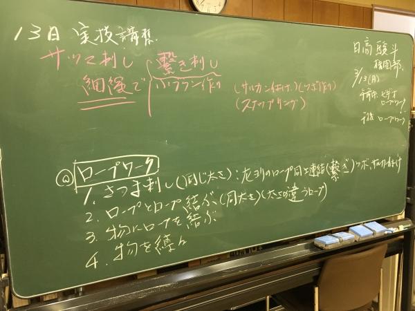 IMG_3188.JPG