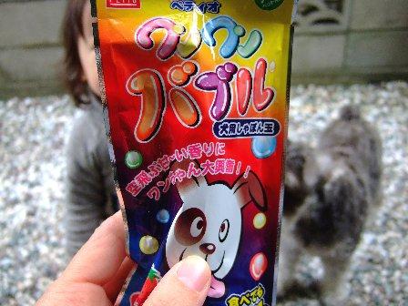 わくわく♪イチゴの香り〜×2