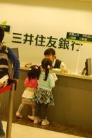 銀行にも、デパートにも子供だけで行きます