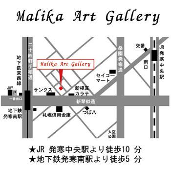 map-2014