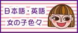 line-banner-01