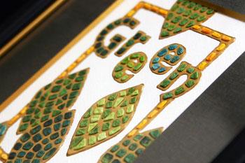 A-070-green