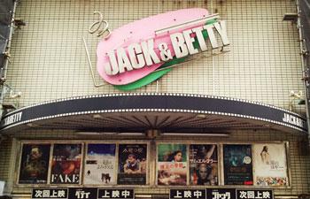 jack&betty