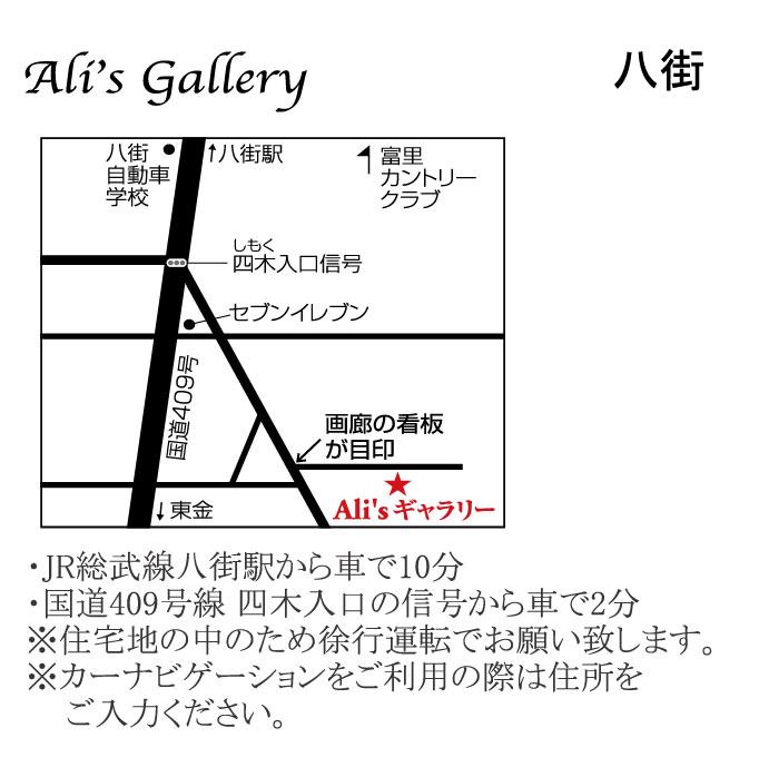 alis-map