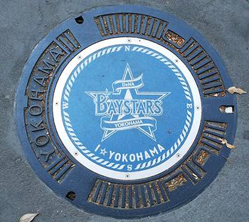 baystars-01