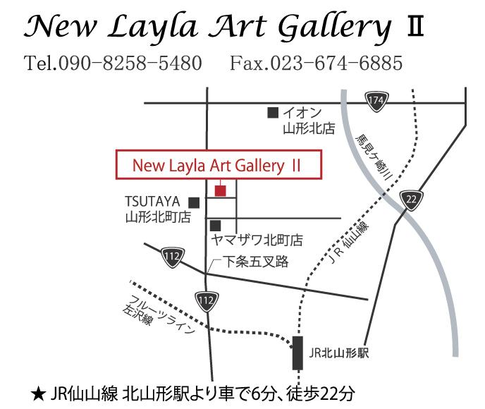 new layla yamagata