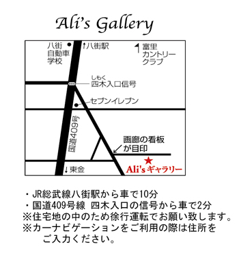 alis-gallery-map