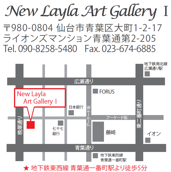 new-layla-map_s