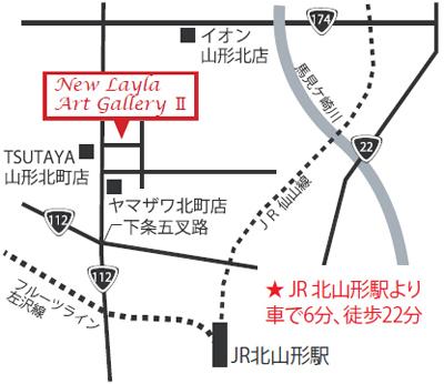 yamagata-info_2018