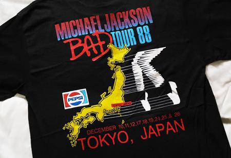 MJ-T-ura