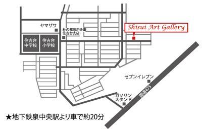 shisui-map