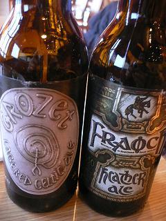 スコットランド産エールビール