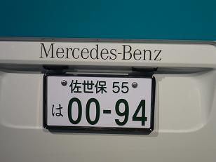 ベンツ博物館にも日本の車がありました。