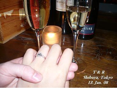 プロポーズされました〜