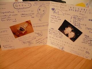 皆さんカードありがとう〜!