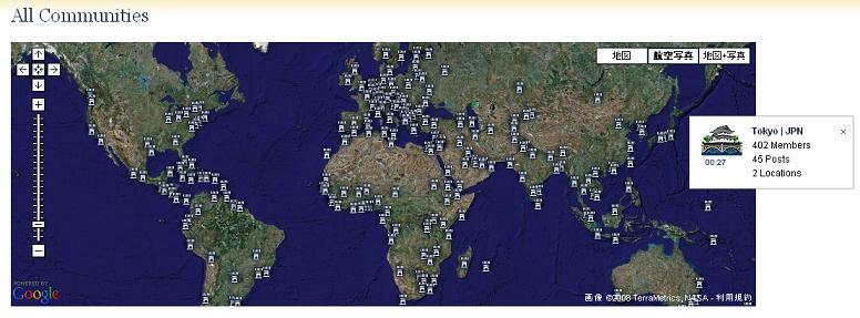 地図で海外の友達検索