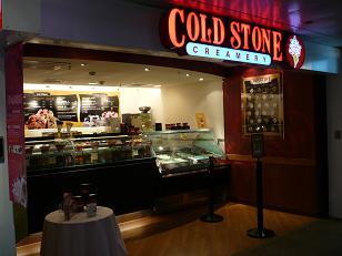COLD STONE TAIPEI