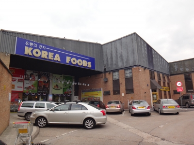 韓国スーパー、KOREA FOODS