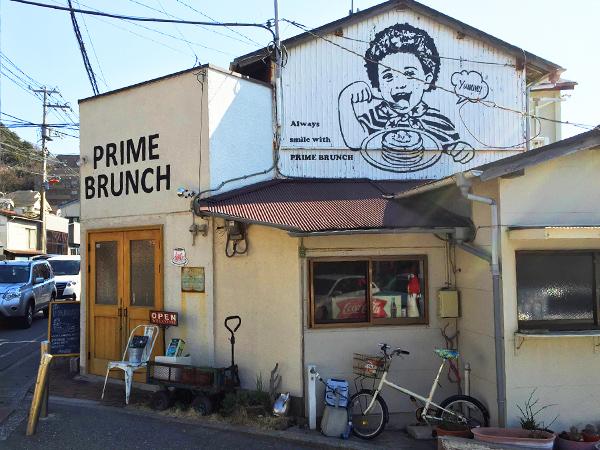 プライムブランチ PRIME BRUNCH