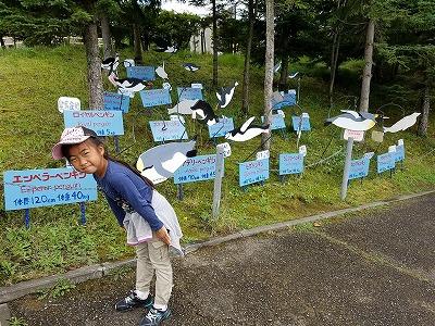 2018夏 北海道_180902_0014.jpg