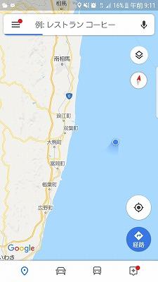 2018夏 北海道_180902_0084.jpg
