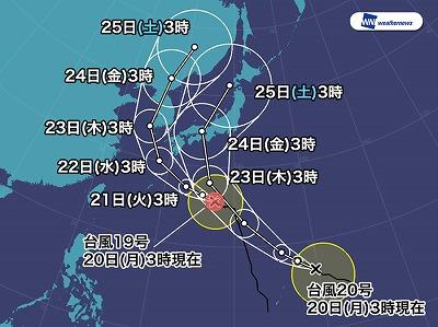 s-台風.jpg