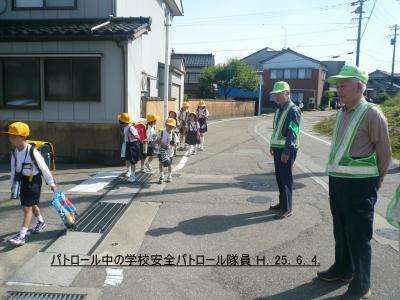 H250523吉田町小学校見守り隊?