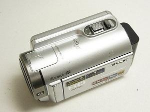 SONY HDR-XR350V