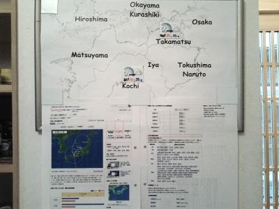 天気 香川