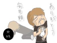 対決列島 〜The battle of sweets〜 4
