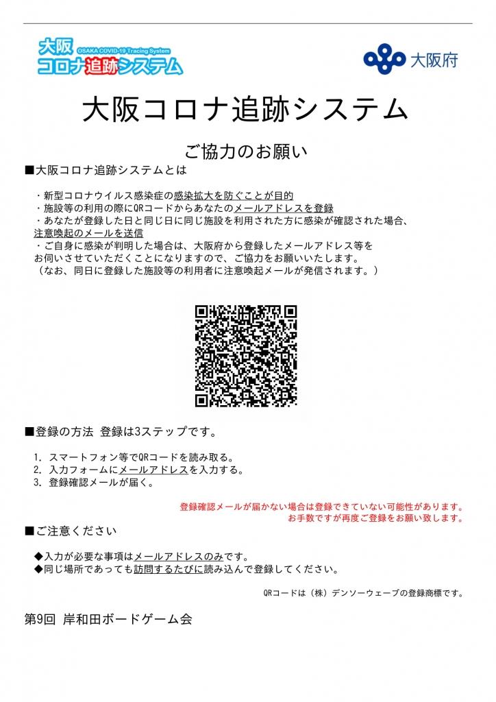 20200708_2724707.jpg