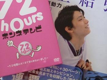 DVD&本