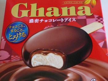 ガーナアイス