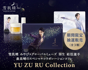 YUZURU Collection