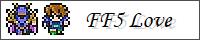 FF5同盟さん