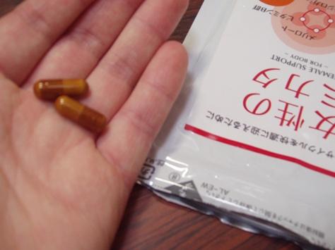 プレフェミンと同じ成分のサプリメント