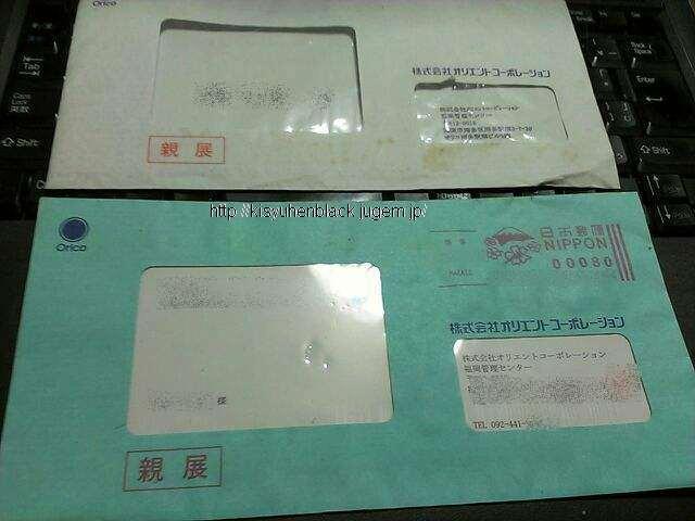 青は郵送、白は訪問です
