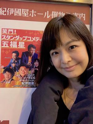 熊谷 美帆 ニッポン 放送