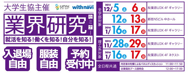 gousetsu2015_11.jpg
